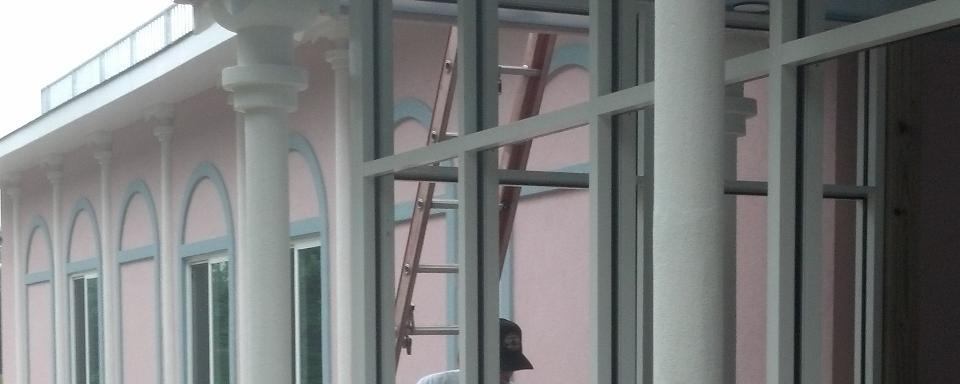 Window Installation Window Repair Window Replacement